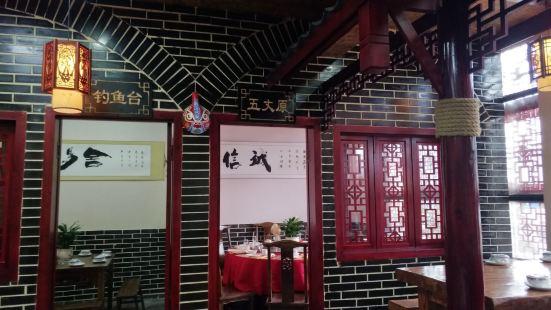 福瑞德岐山農家(江蘇大道店)