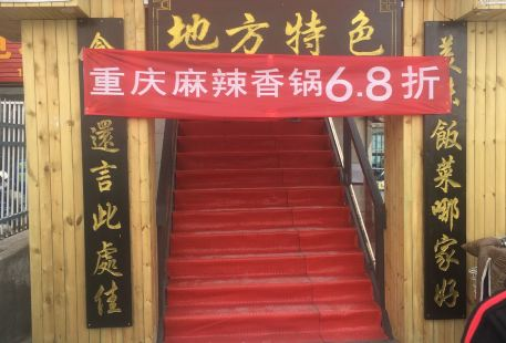 Lanzhou Xiyuan Muslim Dasi