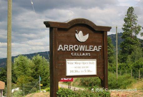 Arrowleaf Winery