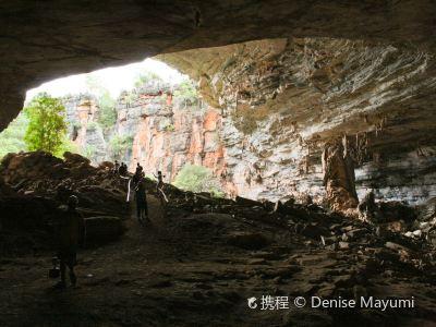 Lapa Doce Cave