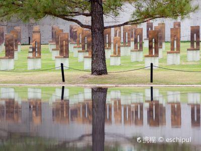 奧克拉荷馬國家紀念博物館