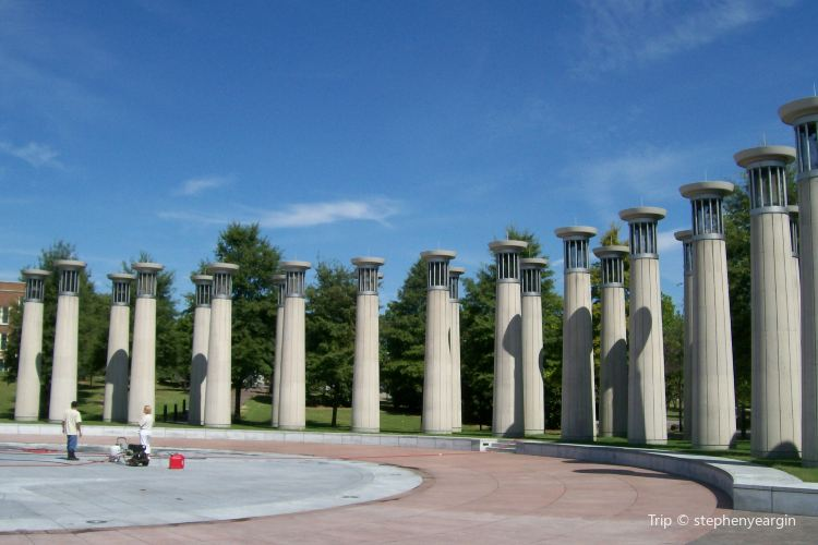 Bicentennial Capitol Mall State Park3