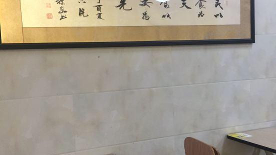 蒸品王(龍景店)