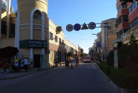 大十字旅遊購物一條街