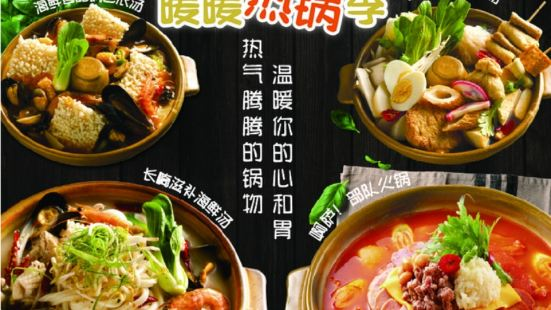 NY NIGHT MARKET·韓式歡聚餐廳(國金中心IFS店)
