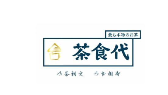 茶食代(西溪印象城店)