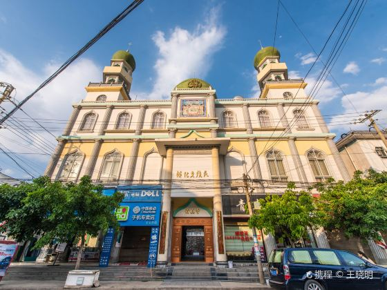 Yousuo Street Mosque