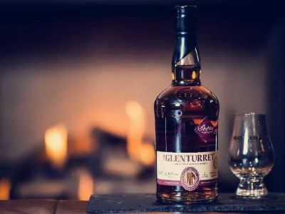 The Glenturret Distillery