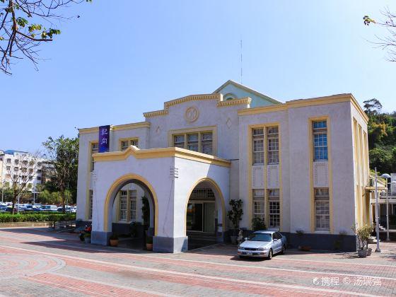 Changhua County Art Museum