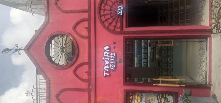 塔維拉小食店2