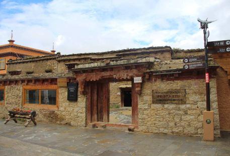 Kangbaren Museum