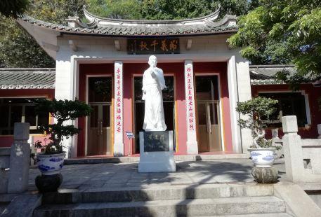 黃道周紀念館