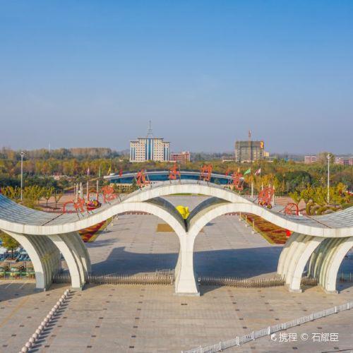 鄢陵國家花木博覽園