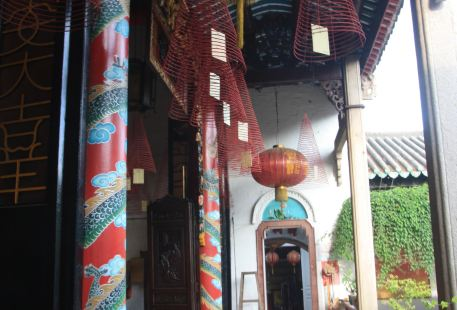 Quang Trieu (Cantonese) Assembly Hall