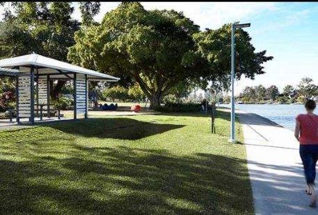 Maroochy Regional Bushland Botanic Garden