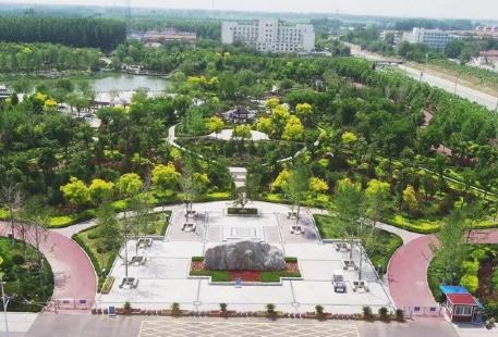 Maqiao Park