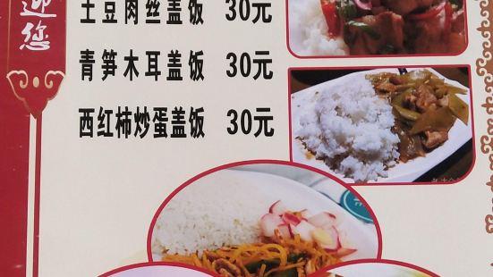 正宗湖南湘菜館