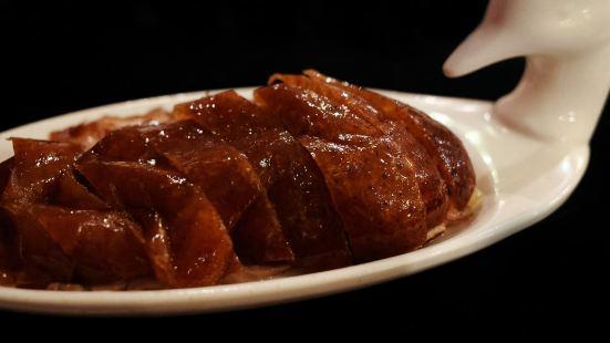 便宜坊烤鴨(鮮魚口店)