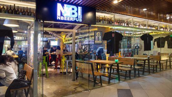 Niupitang NBeer Pub jingniangpijiucanba (huguoxintiandi)