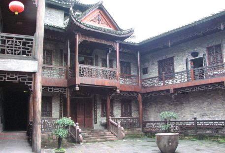 Fenghuang Ancient City Museum