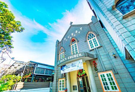 세인트 폴 성당