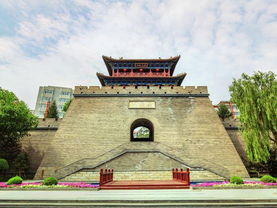 Gongchen Gate