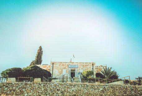 國家考古學博物館