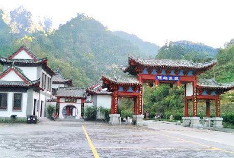 Shuanglong Ecotourism resort