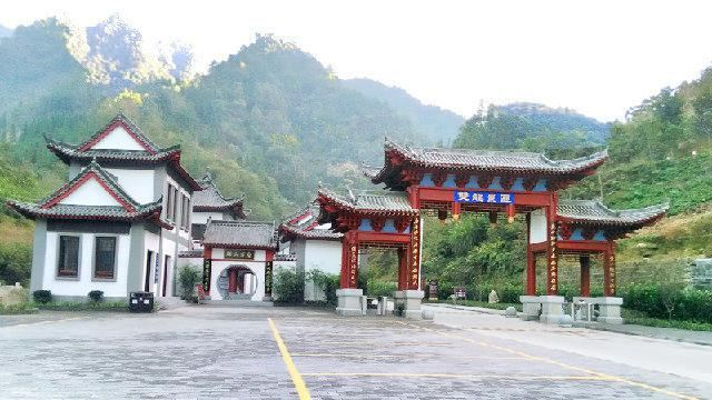 Shuanglong Ecotourism resort