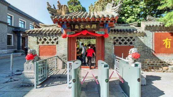 Xingcheng Confucian Temple (South Gate 1)