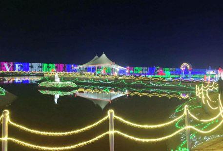 Weiyena Water Amusement Park