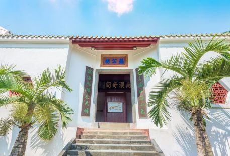 Sugong Shrine