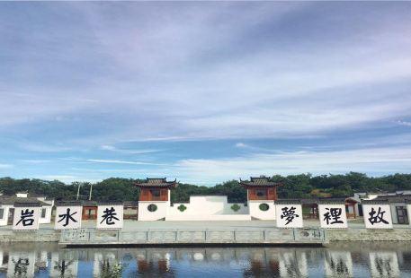 Xiuyan Shuixiang Scenic Area