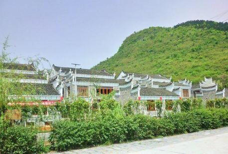 Xiaobu Ancient Village Ecological Garden