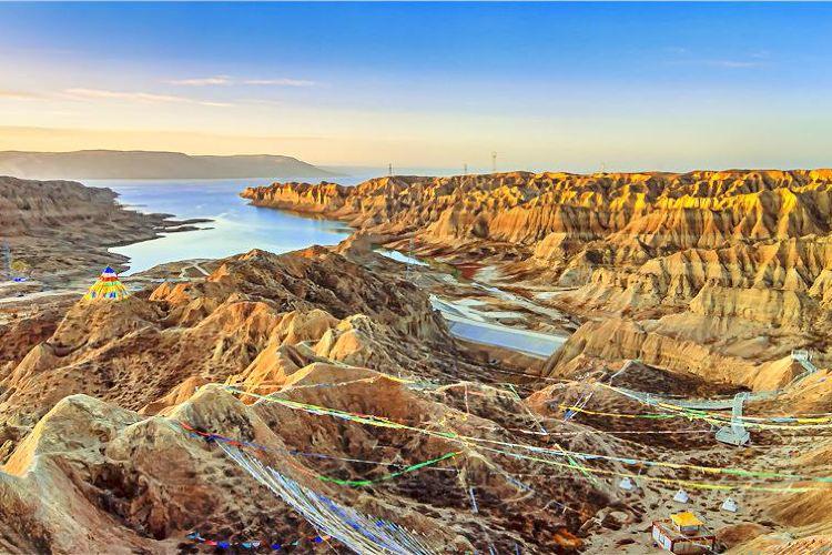 Longyangxia Ecological Tourist Resort