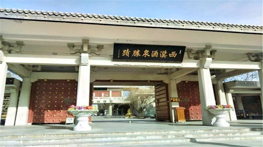 West Han Dynasty Jiuquan Scenic Spot