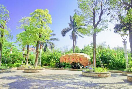 Yuanyangchi Park