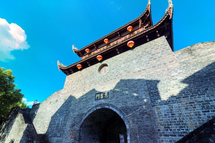 Changting Ancient City