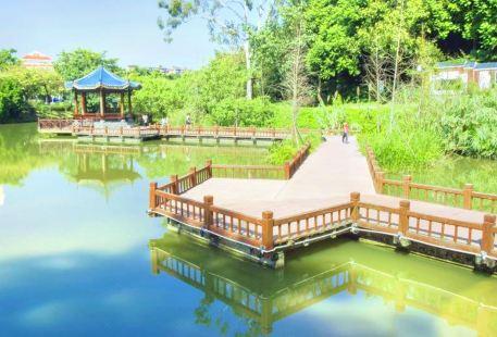 Zhishan Park