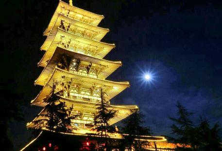 Dayun Temple