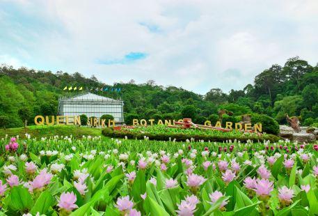 皇後區植物園