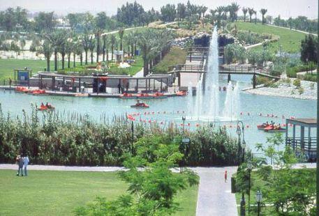 사파 공원