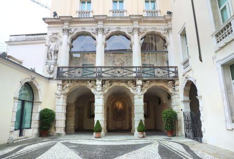 Gallerie di Palazzo Leoni Montanari