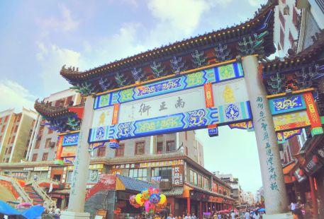 NanZhengStreet