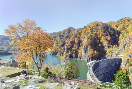 Hōheikyō Dam