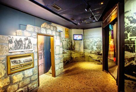 Haganah Museum