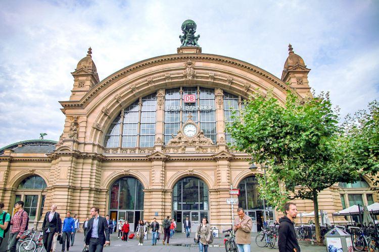 法蘭克福火車總站