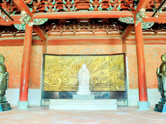 Anxi Confucious Temple
