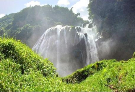Shilin Waterfall