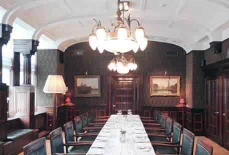 The Royal Industrieele Groote Club